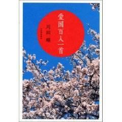 книга_кавада_дзюн_.jpg