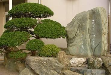 Памятник в городе Мацуяма